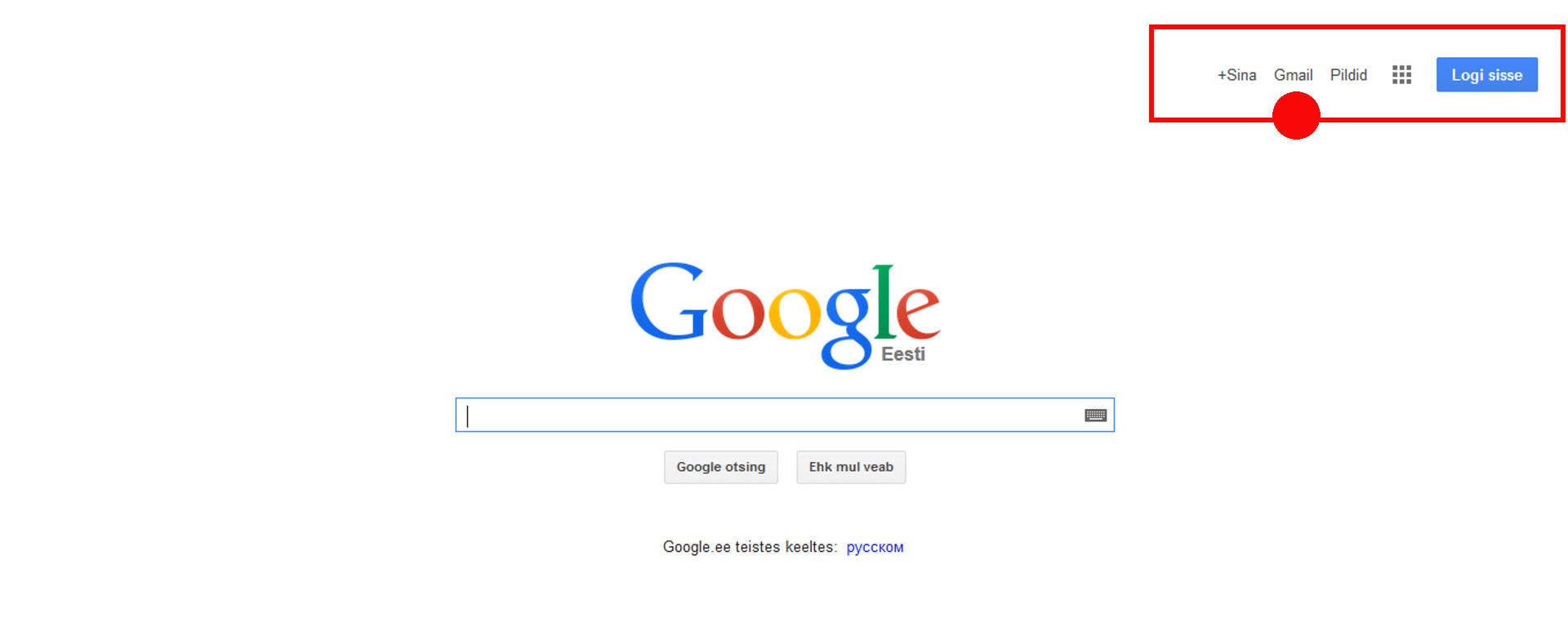 Gmaili sisse logimine