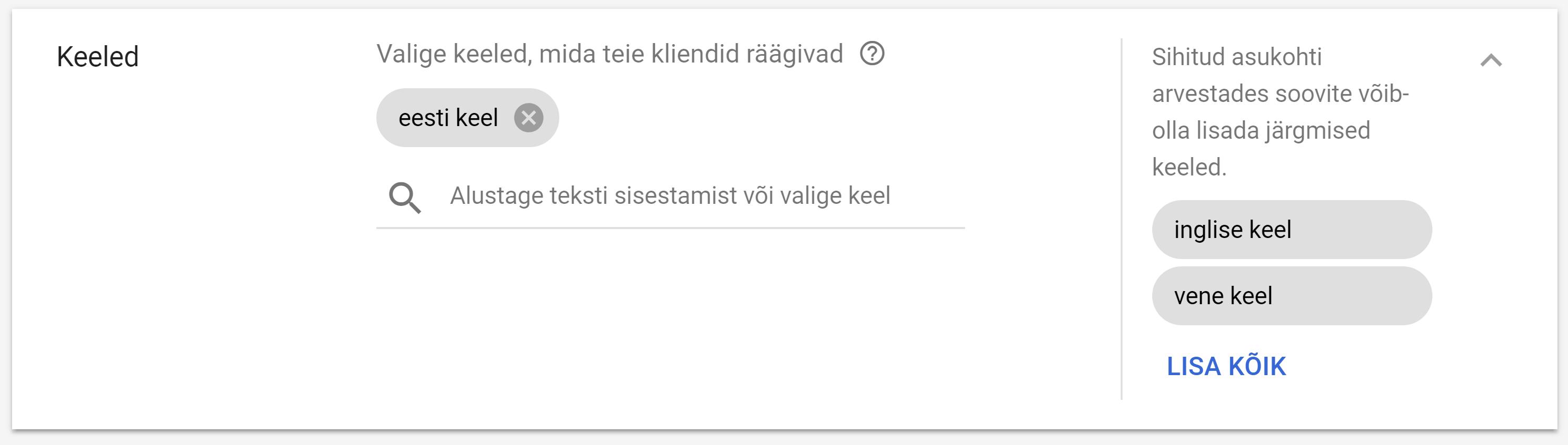 Kui sinu sihtgrupp räägib eesti keelt, siis keeleks olgu ainult eesti