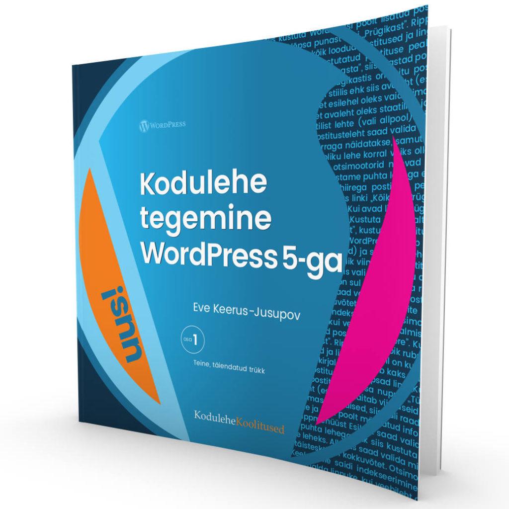 WordPressi õpik paberkandjal